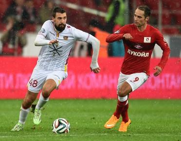 Вариант вчера 22 51 футбол футбол россии